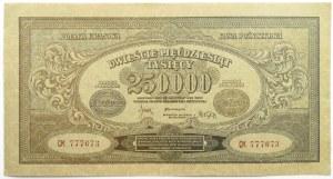 Polska, II RP, 250 000 marek 1923, seria CK, numeracja wąska