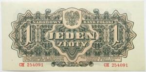 Polska Ludowa, seria lubelska, 1 złoty 1944, seria CH, UNC