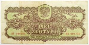 Polska Ludowa, seria lubelska, 5 złotych 1944, seria AT ...-owym
