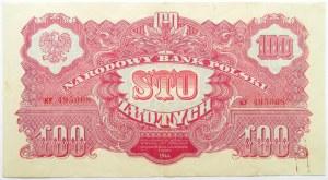 Polska Ludowa, seria lubelska, 100 złotych 1944, seria Ky, ...-owe