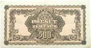 Polska Ludowa, seria lubelska, 500 złotych 1944, seria Az, ...-owe