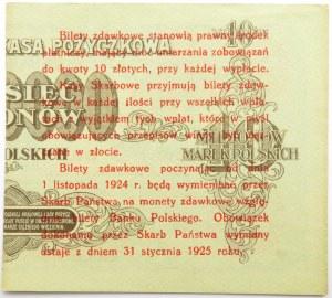 Polska, II RP, bilet zdawkowy 5 groszy 1924, lewa połówka, UNC