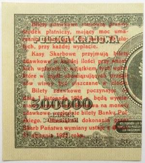 Polska, II RP, bilet zdawkowy 1 grosz 1924, prawa połówka, AC *, UNC