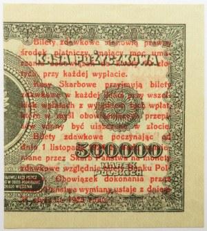 Polska, II RP, bilet zdawkowy 1 grosz 1924, lewa połówka, CT *, UNC