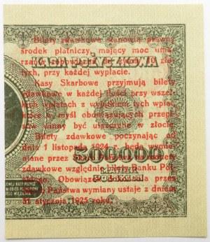 Polska, II RP, bilet zdawkowy 1 grosz 1924, lewa połówka, CN, UNC - najrzadsze