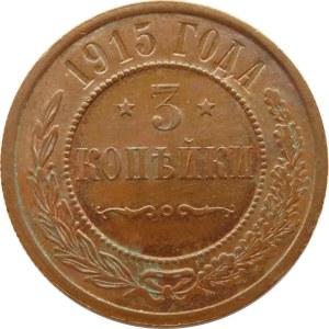 Rosja, Mikołaj II, 3 kopiejki 1915, Petersburg, UNC, REWELACYJNE!!!