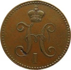 Rosja, Mikołaj I, 3 kopiejki srebrem 1840 E.M., Jekaterinburg, ładne