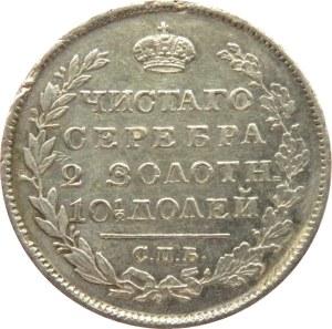 Rosja, Aleksander I, połtina 1819 PC, Petersburg