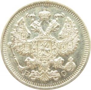 Rosja, Mikołaj II, 20 kopiejek 1913 BC, Petersburg, UNC/UNC-