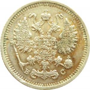Rosja, Mikołaj II, 10 kopiejek 1915 BC, Petersburg, rzadsza odmiana, nienotowana