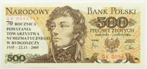 Polska, PRL, 500 złotych 1982, seria GK, okolicznościowy nadruk - nakład tylko 35 sztuk