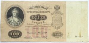 Rosja, Mikołaj II, 100 rubli 1898, seria IF - rzadkie podpisy Konszin/Baryszew