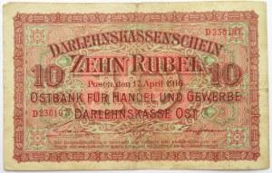 Polska/Niemcy, Poznań 10 rubli 1916 OST, seria D