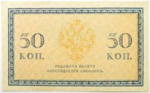 Rosja, Mikołaj II, 50 kopiejek 1915, bez serii i numeracji, UNC