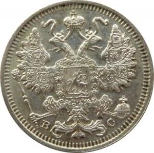 Rosja, Mikołaj II, 15 kopiejek 1917, rzadki rocznik