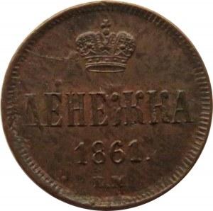 Rosja, Aleksander II, 1/2 kopiejki (dienieżka) 1861 E.M., Jekaterinburg, piękna