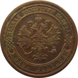 Rosja, Aleksander II, 1 kopiejka 1881 C.P.B., Petersburg