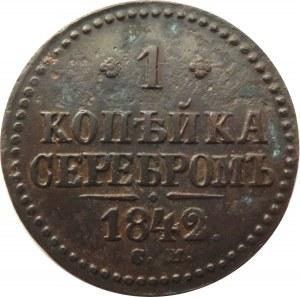 Rosja, Mikołaj I, 1 kopiejka srebrem 1842 C.M., Suzun