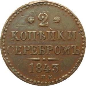 Rosja, Mikołaj I, 2 kopiejki 1843 S.P.M., iżorsk