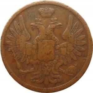 Rosja, Mikołaj I, 5 kopiejek 1850 E.M., Jekaterinburg