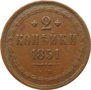 Rosja, Mikołaj I, 2 kopiejki 1851 E.M., Jekaterinburg