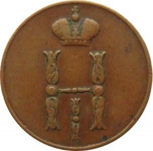 Rosja, Mikołaj I, 1 kopiejka 1852 E.M., Jakaterinburg