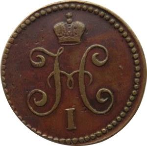 Rosja, Mikołaj I, 1 kopiejka 1839 C.M., Suzun
