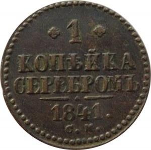 Rosja, Mikołaj I, 1 kopiejka 1841 C.M., Suzun