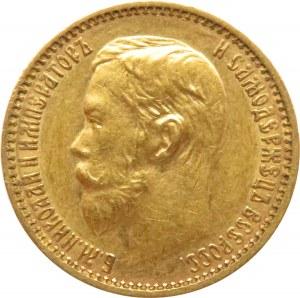 Rosja, Mikołaj II, 5 rubli 1899 FZ, Petersburg