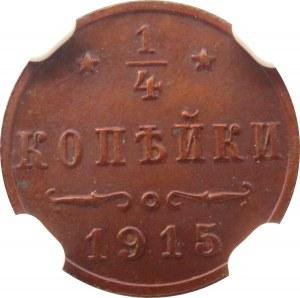 Rosja, Mikołaj II, 1/4 kopiejki 1915, Petersburg, PCGS MS65BN!!!