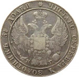 Rosja, Mikołaj I, 25 kopiejek 1834 HG, Petersburg