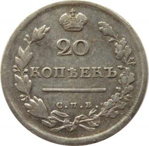 Rosja, Mikołaj I, 20 kopiejek 1813 PC, Petersburg, rzadszy rocznik