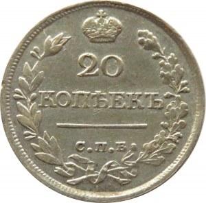 Rosja, Aleksander I, 20 kopiejek 1820 PD, Petersburg