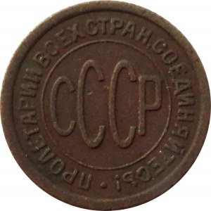 Rosja Radziecka, 1/2 kopiejki 1927, rzadszy rocznik