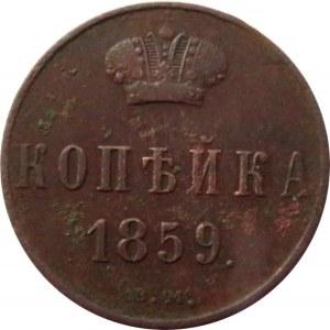 Aleksander II, 1 kopiejka 1859 B.M., Warszawa