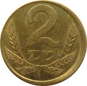 Polska, PRL, 2 złote 1982, destrukt - przesunięcie i brak ząbkowania RANT!!!!