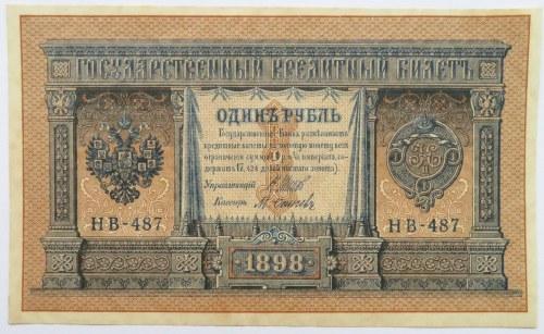 Rosja, Mikołaj II, rubel 1898, seria HB-487, Szipow, UNC