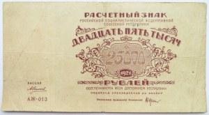 Rosja Radziecka, 25 000 rubli 1921, seria AŻ