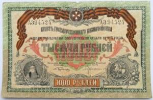 Rosja po carska, 1000 rubli 1919, seria AZ
