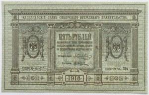 Rosja, Syberia, 5 rubli 1918, seria A 314