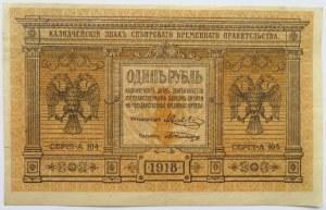 Rosja, Syberia, 1 rubel 1918, seria A 104