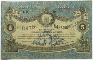 Ukraina, 5 karbowańców 1918, seria AO