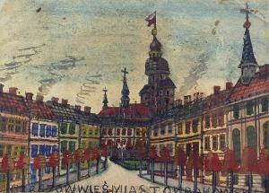 NIKIFOR KRYNICKI (1895-1968), Ratusz w mieście