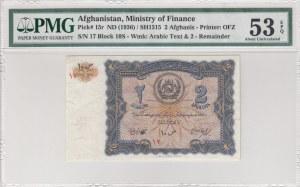 Afghanistan, 2 Afghanis, 1936, AUNC, p15r