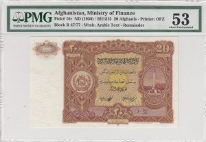 Afghanistan, 20 Afghanis, 1936, AUNC, p18r