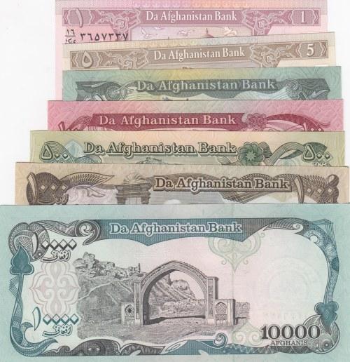 Afghanistan,  Total 7 banknotes