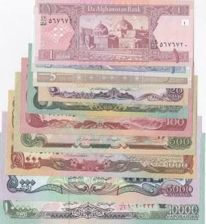 Afghanistan,  Total 10 banknotes