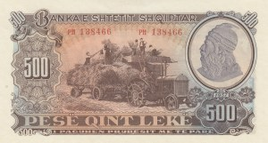 Albania , 500 Leke, 1957, UNC, p31