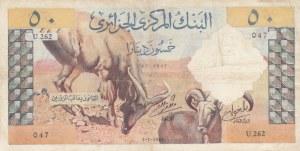 Algeria, 50 Dinars, 1964, FINE (+), p124