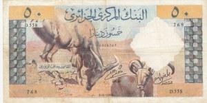 Algeria, 50 Dinars, 1964, VF, p124a